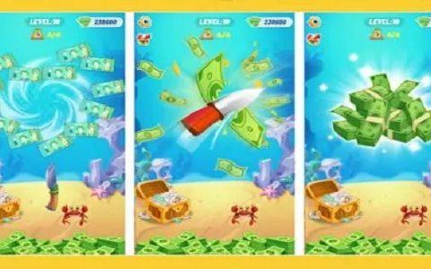 Aplikasi Shooting Money